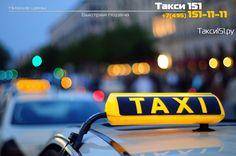 Заказ такси в Москве недорого
