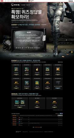game event page에 대한 이미지 검색결과