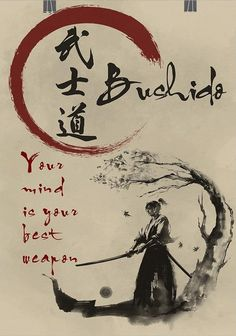 Samurai Poster – dein Verstand is… Cartel Samurai – Tu mente es tu mejor arma – Bushido –. Samurai Quotes, Samurai Warrior Tattoo, Ronin Samurai, Bushido, Martial Arts Quotes, Samurai Artwork, Japanese Quotes, Ninja Art, Ju Jitsu