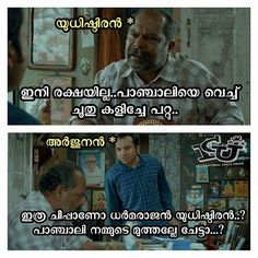 Remarkable, rather tamil ponunga nakna kundi stils confirm. happens