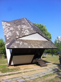 House Sculpture Central park in Anyang South Korea