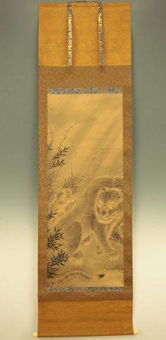 """Japanese Hanging Scroll : KANO TANYU MORINOBU """"Tiger""""  @c692 Tigers, Japanese, Japanese Language, Big Cats"""