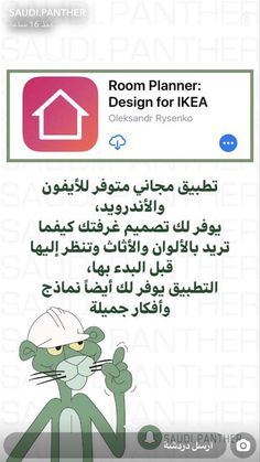 Iphone Photo Editor App, Study Apps, Vie Motivation, Iphone App Layout, Book Qoutes, Learning Websites, English Language Learning, Editing Apps, Photo Quotes