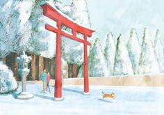 New Year's card book 2014「パパッと出せる年賀状」 by Takahiro Suganuma, via Behance #illustration #landscape