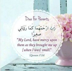 Status of Fathers in Islam - 30 Islamic Quotes on Fathers Beautiful Quran Verses, Beautiful Dua, Beautiful Prayers, Beautiful Islamic Quotes, Islamic Inspirational Quotes, Islamic Prayer, Islamic Teachings, Islamic Dua, Allah Quotes