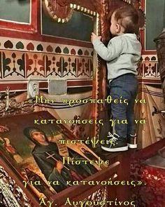 Christus Pantokrator, Bible Quotes, Faith, God, Baseball Cards, Sports, Instagram, Dios, Hs Sports