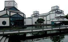 New Suzhou Museum; I.M. Pei.