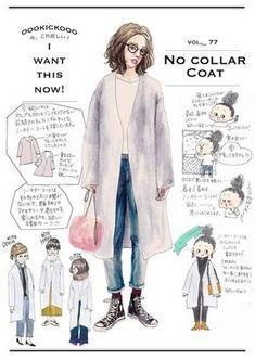 イラストレーター oookickooo(キック)こと きくちあつこが今、気になるファッションアイテムを切り取る連載コーナーです。今週のテーマは「ノーカラーコートが欲しい」