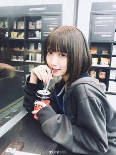 Pin by Oneel on 可愛い! in 2019 Pin by Oneel on 可愛い! in 2019 School Girl Japan, Japan Girl, Cute Korean Girl, Cute Asian Girls, Cute Girls, Asian Cute, Beautiful Japanese Girl, Human Poses, Cute Girl Face