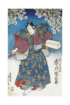 Japanese Art, Limited Editions at Art.com