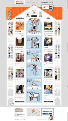 ドイト ウィズ リ・ホーム Web Design, Site Design, Graphic Design Art, Layout Design, Team Building, Building Design, Ui Web, Website Layout, Japanese Design
