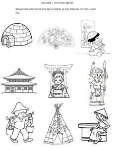 Preschool Classroom, Kindergarten, Crochet Square Patterns, Cute Coloring Pages, Animal Habitats, Montessori Activities, Flags Of The World, Child Day, Social Studies