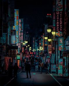 Walking the nocturnal streets of Shinjuku with all the neon signage. Neon Tokyo by Liam Wong Japon Tokyo, Neo Tokyo, Shinjuku Japan, Night Photography, Street Photography, Art Photography, Travel Photography, New Retro Wave, London Nightlife