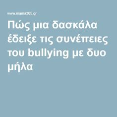 Πώς μια δασκάλα έδειξε τις συνέπειες του bullying με δυο μήλα Bullying, 4 Kids, Pre School, Special Education, Preschool Activities, Counseling, Psychology, Fairy Tales, Kindergarten