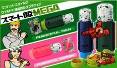 Smart Han Mega Bento Lunchbox  Longer and wider, the Mega has the capacity for twice as much rice (or other food) as the first Smart Han, perfect if you're a man who likes a big lunch. There are two different pop colors, green (ostensibly for men) and pink (for the girls). As before, there is also a special cap where you can store toppings or extra food.