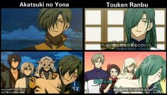 Yona of the Dawn and Touken Randbu - edited crossover/mashup Anime Akatsuki, Akatsuki No Yona, Touken Ranbu Characters, Anime Characters, Fictional Characters, Romantic Manga, Girl Standing, Anime Crossover, Funny Me