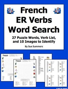 French ER Verbs Word Search Puzzle, Image IDs, and Verb Lists by Sue Summers - 27 word puzzle and verb reference.