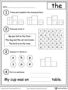 Practice recognizing the sight word THE with My Teaching Station Learning Sight Words printable worksheet. Your child will practice recognizing the letters that make up the word, tracing, writing and finally putting the word in a sentence.