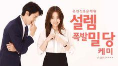 Korean Movie 그날의 분위기 (Mood of the Day, 2016) 리뷰 영상 (Review Video)
