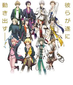 "Information from animate Ikebukuro store on "" Tsukiuta. The Animation ""! I Love Anime, Me Me Me Anime, Anime Guys, Anime Chibi, Manga Anime, Anime Art, Chibi Boy, Tsukiuta The Animation, Anime Songs"