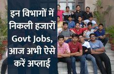 Govt Jobs: 8500 स अधक पद पर नकल भरत आज ह कर अपलई Blog, Blogging