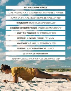 Good little five minute core workout you can do anywhere. It's pretty fun at the beach though | Goldfish Kiss