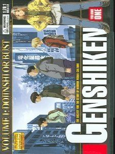 Genshiken, Vol. 1: Society for the Study of Modern Visual Culture DVD ~ Artist Not Provided, http://www.amazon.com/dp/B0009G3BRE/ref=cm_sw_r_pi_dp_s-dPqb1M7TG4M