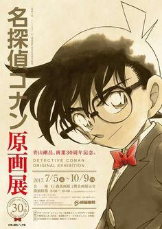 Gosho Aoyama's 30th Anniversary - Detective Conan Original Exhibition http://www.mangattan.jp/manga/exhibition/7716/