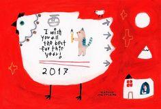 A Happy New Year to you all. あけましておめでとうございます。 *1月8日から22日まで 西荻窪の「ギャラリーみずのそら」での New Year Greetings展に参加しています。 本年もどうぞよろしくお願いいたします。 New Year Illustration, Japan Illustration, Like Image, Types Of Lettering, Reference Images, Japanese Artists, Mail Art, Painting & Drawing, Illustrators