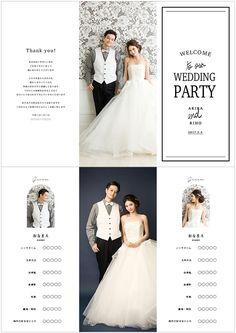 """結婚式に大活躍♡前撮りウェディングフォトを使ってオリジナルのプロフィールパンフレットが簡単にできちゃいます!!""""White Party"""" デザインは豊富な10種類★☆ http://www.studio-palette.com/lafiler_info/bridal_lafiler/28138.html"""