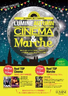 ルミネ新宿「LUMINE AUTUMN CINEMA & Marche」