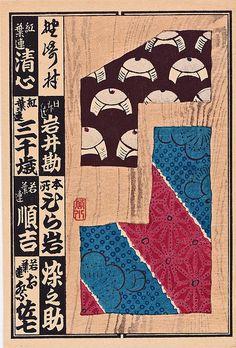 Japanese Senjafuda (shrine tags) Pattern  from the Taisho period (1926-)