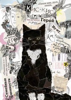 Kitty collage