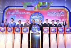 ปิด Money Expo Korat 2013    สร้างสีสันแห่งเงินตราชาวอีสาน - http://www.thaimediapr.com/%e0%b8%9b%e0%b8%b4%e0%b8%94-money-expo-korat-2013-%e0%b8%aa%e0%b8%a3%e0%b9%89%e0%b8%b2%e0%b8%87%e0%b8%aa%e0%b8%b5%e0%b8%aa%e0%b8%b1%e0%b8%99%e0%b9%81%e0%b8%ab%e0%b9%88%e0%b8%87%e0%b9%80%e0%b8%87/