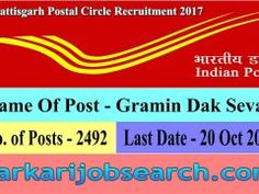 SarkariJobSearch is One Of The Best Sarkari Job Portal For Bank, Railway, Teaching, Public Sector, & Defence Jobs; Perfect Image, Perfect Photo, Love Photos, Cool Pictures, Government Jobs, Job Search, Thats Not My, My Love, Awesome