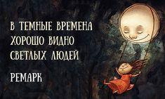35прекрасных цитат романтика Эриха Марии Ремарка