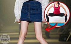 일주일 허벅지 3cm 얋아짐 운동 5가지, 허버지 살빼는 운동, 다이어트, 홈트레이닝 Body Motivation, Denim Skirt, Health Fitness, Mini Skirts, Exercise, Workout, Random Stuff, Tips, Fashion
