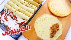 الكانيلونى بأبسط المكونات من مطبخك طعمه روووعه وشكلة يجنن #هبة_ابو_الخير - YouTube