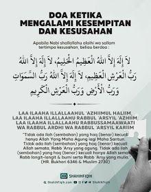 Pray Quotes, Quran Quotes Love, Quran Quotes Inspirational, Islamic Love Quotes, Muslim Quotes, Religious Quotes, Life Quotes, Reminder Quotes, Self Reminder