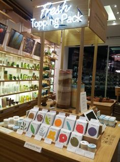 The Innisfree Store in Samcheongdong, Seoul