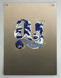 Waves - Allen Yeung Great Wave Off Kanagawa, Katsushika Hokusai, Waves, Artwork, Work Of Art, Auguste Rodin Artwork, Artworks, Wave, Illustrators