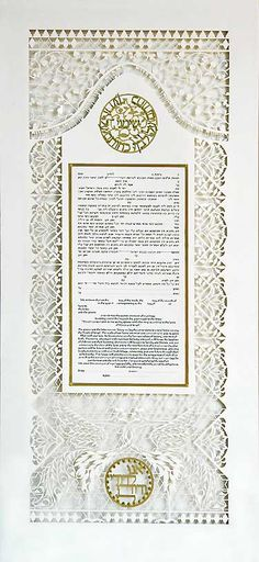 My dream ketubah