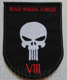 Iraq Iraqi Special Forces VIII Punisher Patch