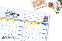 לוח שנה עם מספרי שבועות