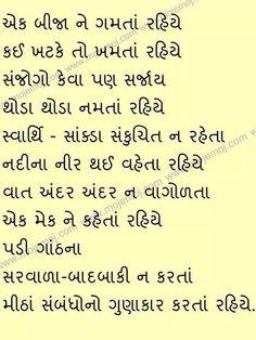 Pin By Hiral Desai On Gujju Feelings