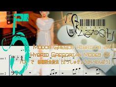Hybrid Gregorian Modes(Bass)5   Modelos Gregos Híbridos(Baixo)5   五: ベース...