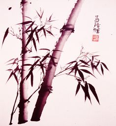 Spring Bamboo by Howard Moskowitz