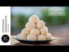Τρουφάκια με 2 Υλικά   Dimitriοs Makriniotis - YouTube Cereal, Candy, Breakfast, Food, Youtube, Morning Coffee, Essen, Meals, Sweets