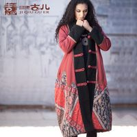 Jiqiuguer National trend women's winter outerwear jacket plus size cotton-padded…