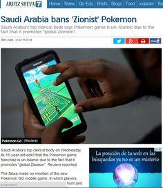 La creatividad del antisionismo nunca deja de sorprender. Desde afirmar sin sonrojo que la Pepsi cola es un producto sionista hasta pretender que los sionistas planeaban secar el río Nilo, pasando …